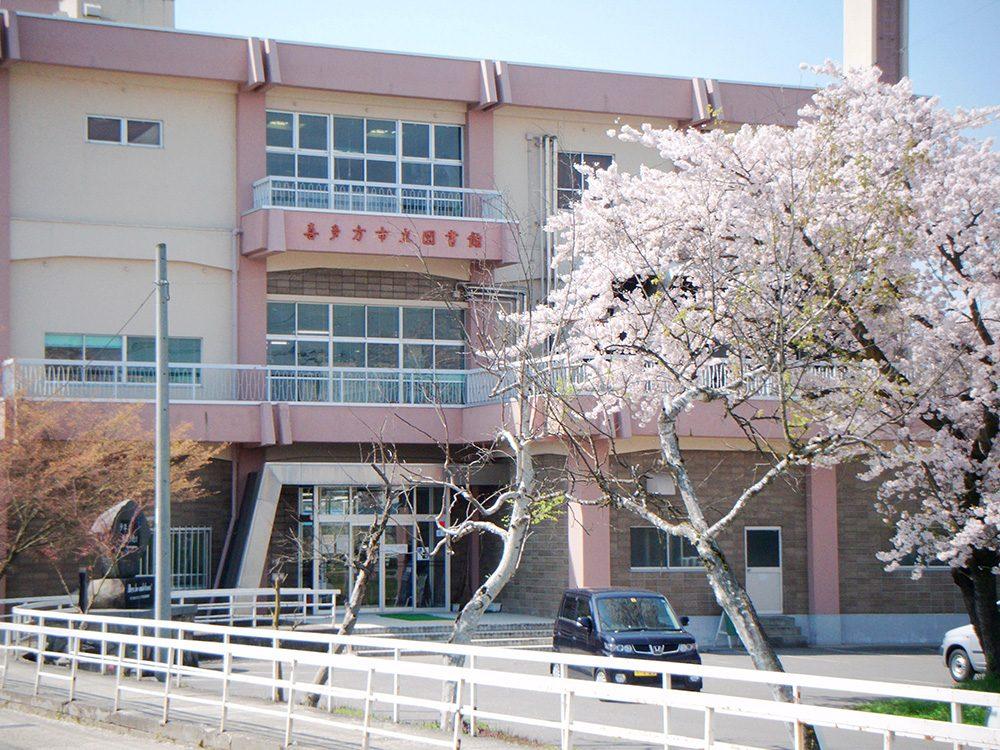喜多方市立図書館外観